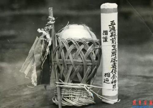 """论穿青人与""""五显神""""信仰  文化习俗 学术论文 第1张"""