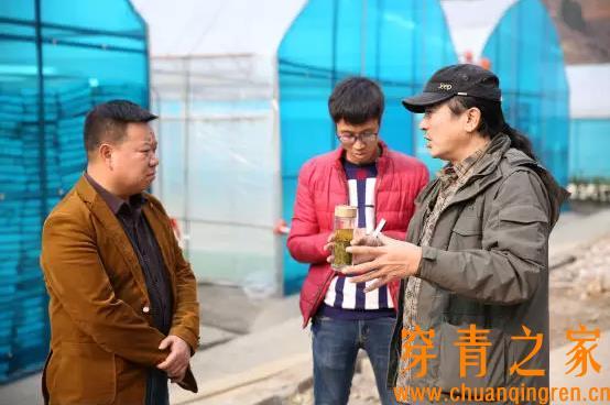 央视《地理中国》摄制组走进纳雍,筹划拍摄纪录片《穿青人的前世今生》