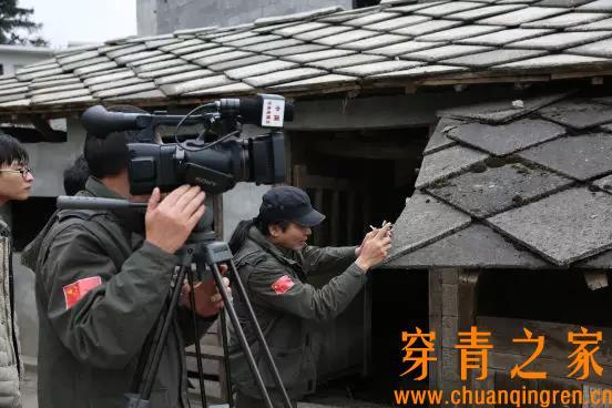 央视《地理中国》摄制组走进纳雍,筹划拍摄纪录片《穿青人的前世今生》  第4张