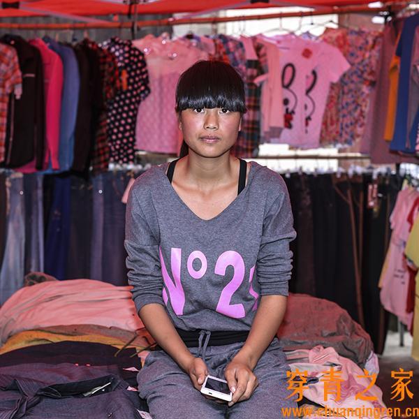 只占1.2%,穿青人为何不愿改为汉族?  纳雍 第2张