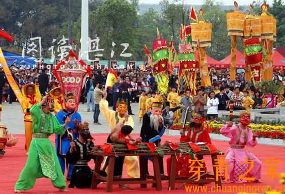 中国现存的傩舞和傩戏调查报告(图文)  文化习俗 第8张