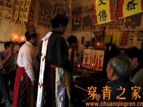 贵州纳雍穿青人的傩堂戏  文化习俗 纳雍 第2张