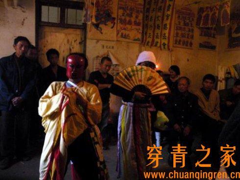 贵州纳雍穿青人的傩堂戏  文化习俗 纳雍 第6张
