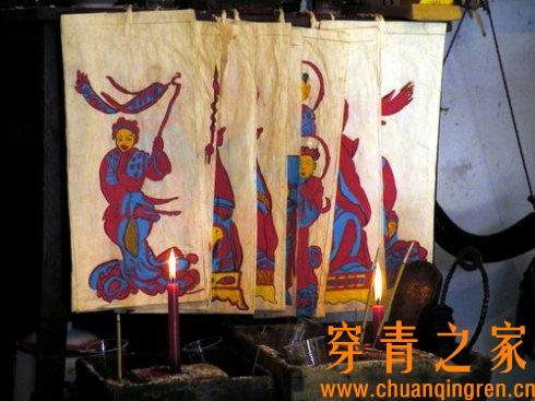 贵州纳雍穿青人的傩堂戏  文化习俗 纳雍 第8张