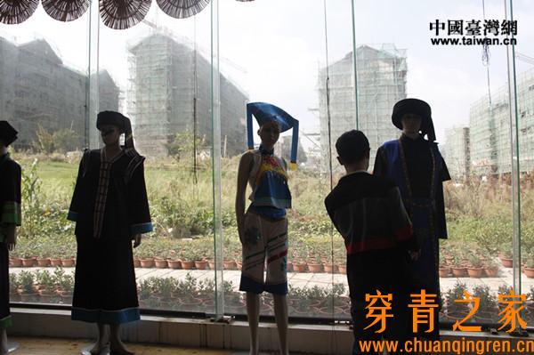 两岸青年访穿青人文化 游览大自然鬼斧神工  第2张